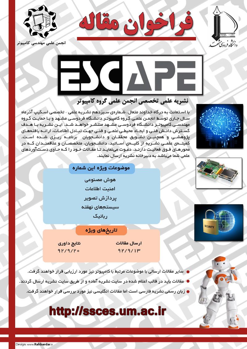 escapeCallforpape11rlowsize